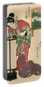 Numazu Senju Of The Sakaya 1823 Portable Battery Charger