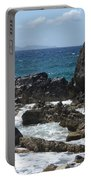 Obelisk In The Sea Portable Battery Charger