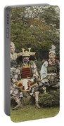 Ogawa, Kazumasa Sights And Scenes In Fair Japan. Portable Battery Charger
