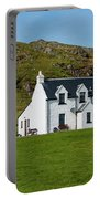Old And New Iona Architecture Portable Battery Charger