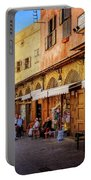 Old Souk Of Sidon Portable Battery Charger