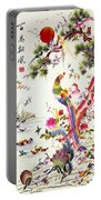 One Hundred Birds With A Phoenix, Canton, Republic Period Portable Battery Charger