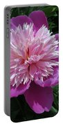 One Of My Favorite Flowers Portable Battery Charger