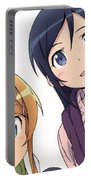 Oreimo Portable Battery Charger