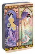 Oriental Gate Multi-pic Portable Battery Charger