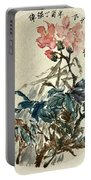 Original Chinese Flower Portable Battery Charger