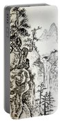 Original Chinese Nature Scene Portable Battery Charger