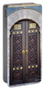 Ornately Decorated Wood And Brass Inlay Door Of Sarajevo Mosque Bosnia Hercegovina Portable Battery Charger