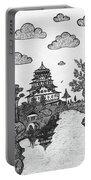 Osaka Castle Portable Battery Charger