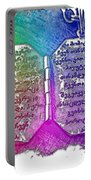 Our Father Who Art In Heaven Cool Rainbow 3 Dimensional Portable Battery Charger