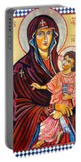 Our Lady Of The Snows  Portable Battery Charger