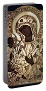 Our Lady Of Yevsemanisk Portable Battery Charger