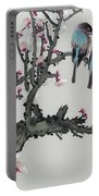 Pair Of Birds On A Cherry Branch Portable Battery Charger