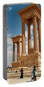 Palmyra-tetrapylon Portable Battery Charger
