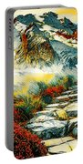 Paradise Mountain Portable Battery Charger