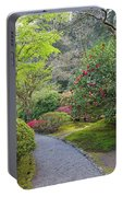 Path At Japanese Garden Portable Battery Charger