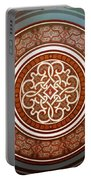 Pattern Art 0012 Portable Battery Charger