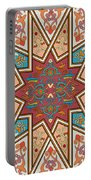 Pattern Art 005 Portable Battery Charger
