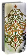 Pattern Art 007 Portable Battery Charger