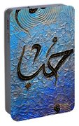 Peace Love Hope Calligraphy Portable Battery Charger by Riad Belhimer