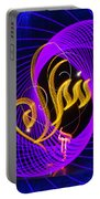 Peace - Salam In Arabic Portable Battery Charger