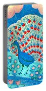 Peacock And Lily Pond Portable Battery Charger