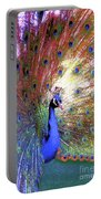 Peacock Beauty Colorful Art Portable Battery Charger