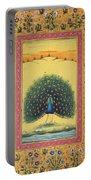 Peacock Dancing Painting Flower Bird Tree Forest Indian Miniature Painting Watercolor Artwork Portable Battery Charger