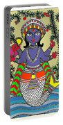 Matsya An Avatar Of Hundi God Vishnu  Portable Battery Charger