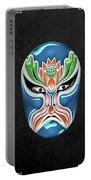 Peking Opera Face-paint Masks - Zhongli Chun Portable Battery Charger