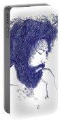 Pen Portrait Portable Battery Charger