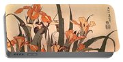 pic09600 Hokusai Portable Battery Charger