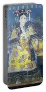 Portrait Of The Empress Dowager Cixi Portable Battery Charger by Chinese School