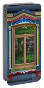 Post Dacha Window Portable Battery Charger