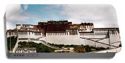 Potala Palace Dalai Lama Home Place. Tibet Kailash Yantra.lv 2016  Portable Battery Charger