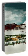 Potala Palace. Lhasa, Tibet. Yantra.lv Portable Battery Charger