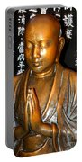 Prayers For Japan Portable Battery Charger