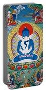 Primordial Buddha Kuntuzangpo Portable Battery Charger