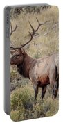 Prize Bull Elk Portable Battery Charger