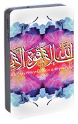 Quran 18.39 Portable Battery Charger