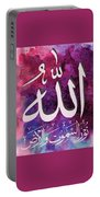 Quran 24.35 Portable Battery Charger