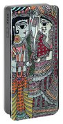 Radha Krishna Color Portable Battery Charger