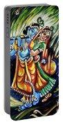Radhe Krishna Portable Battery Charger