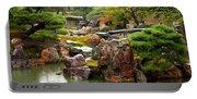Rain On Kyoto Garden Portable Battery Charger