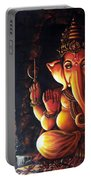 Portrait Of Lord Ganapathy Ganesha Portable Battery Charger