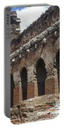 Red Basilica Scene 3 Portable Battery Charger
