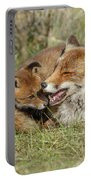 Red Fox Cub Love Portable Battery Charger
