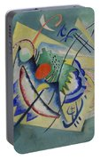 Red Oval By Vassily Kandinsky Portable Battery Charger