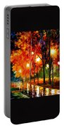 Reflection Of The Night  Portable Battery Charger