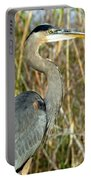 Regal Heron Portable Battery Charger